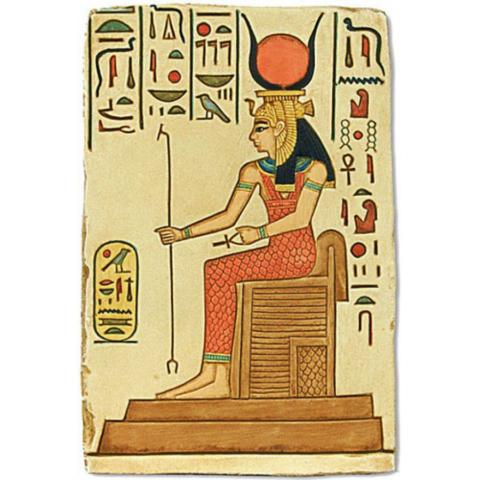 Богиня Хатхор