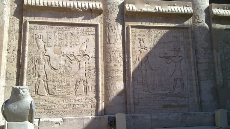 Канцелярия фараонов в Бехдети