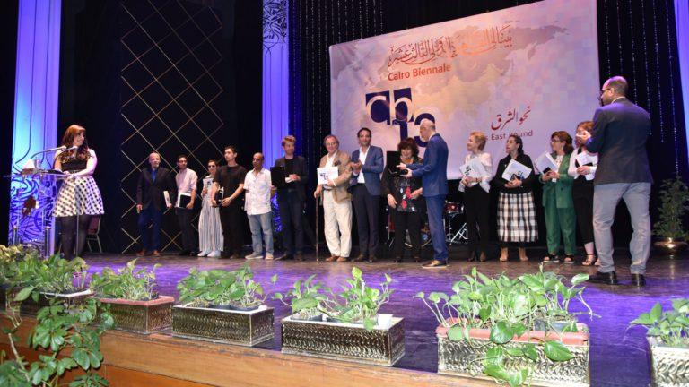 XIII Каирская Биеннале открыта и  продлится до 8 августа
