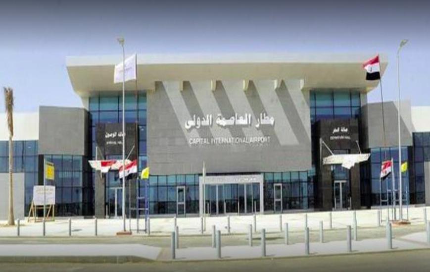 Новый Capital International Airport ожидает туристов к востоку от Каира